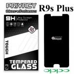 ฟิล์มกระจก Oppo R9s Plus Privacy (ฟิล์มกันเสือก)