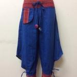 กางเกงผ้าพื้นเมืองภาคเหนือ ทรงสะกา สีน้ำเงิน