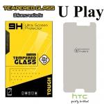 ฟิล์มกระจก HTC U Play