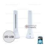 LED USB RL-E180 - โคมไฟ REMAX