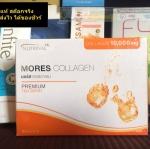 Nutrinal Mores Collagen มอร์ส คอลลาเจน