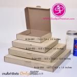กล่องลูกฟูก ลอนเล็ก ขนาด 7.5 x 7.5 x 1.5 นิ้ว (บรรจุ 100 กล่องต่อแพ็ค)