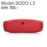 ลำโพงบลูทูธ SODO L3 สีแดง