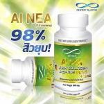 Newway Ai Nea Fish Collagen Peptide Plus Zinc