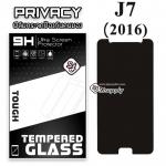 ฟิล์มกระจก Samsung J7(2016) Privacy (ฟิล์มกันเสือก)