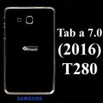 เคส Samsung Tab A 7.0 (2016) / T280 ซิลิโคน สีใส