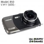 กล้องติดหน้ารถยนต์ Anytek B50