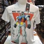 กันดั้ม สีขาว (Gundam orange white mobile suit)