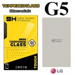ฟิล์มกระจก LG G5