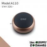 ลำโพงบลูทูธ EWA A110 สีทอง