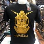 กันดั้ม สีดำ (Gundam RX-78-2 Gold)