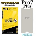 ฟิล์มกระจก Meizu Pro 7 Plus