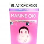 แบลกมอร์ มารีน คิวเทน Blackmores readiance marine q10 60 เม็ด