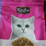 Kit cat Mini Fish Medley สูตรเสริมสร้างกระดูก เพิ่มปลาแอนโชวี่ 1.2kg. 250รวมส่ง