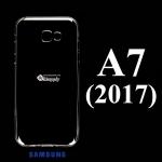 เคส Samsung A7 (2017) ซิลิโคน สีใส