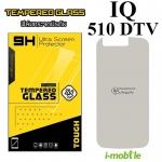 ฟิล์มกระจก IQ 510 DTV
