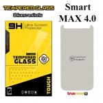 ฟิล์มกระจก True Smart MAX 4.0