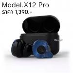 หูฟังบลูทูธ SABBAT X12 Pro ลาย Tenderness