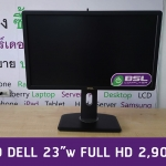 "LED DELL 23""w Widescreen FULL HD"