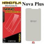 ฟิล์มกันรอย Huawei Nova Plus (Nano)