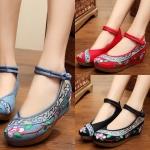 Preorder รองเท้าแฟชั่น สไตล์เกาหลี 35-40 รหัส 57-6033