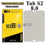"""ฟิล์มกระจก Samsung Tab S2 8.0"""""""
