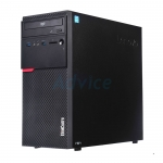 Desktop Lenovo ThinkCentre M700 (10GRS08S00)