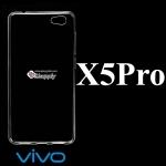 เคส Vivo X5 Pro ซิลิโคน สีใส