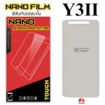 ฟิล์มกันรอย Huawei Y3II (Nano)