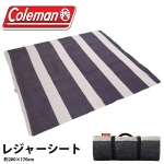 Coleman Leisure Sheet 170 #Navy × White