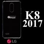 เคส LG K8 (2017) ซิลิโคน สีใส