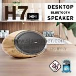 ลำโพง Bluetooth Remax RB-H7 Desk