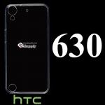 เคส HTC Desire 630 ซิลิโคน สีใส