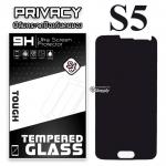 ฟิล์มกระจก Samsung S5 (Privacy) (ฟิล์มกันเสือก)