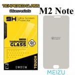 ฟิล์มกระจก Meizu M2 Note