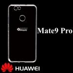 เคส Huawei Mate9 Pro ซิลิโคน