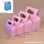กล่องของขวัญทรงหูหิ้ว สีชมพู มี 4 ขนาด (บรรจุ 50 กล่องต่อแพ็ค)