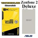 ฟิล์มกระจก Asus ZenFone 2 Deluxe (ZE551ML)