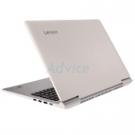 Notebook Lenovo IdeaPad700-80RU0046TA (White)