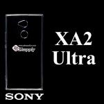 เคส Sony XA2 Ultra ซิลิโคน สีใส