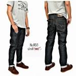 กางเกงขากระบอก NT63