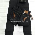 กางเกงยีนส์ลายไทย XL117