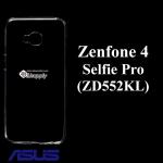 เคส Zenfone 4 selfie Pro (ZD552KL) ซิลิโคน สีใส