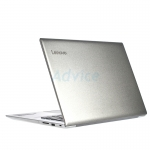 Notebook Lenovo IdeaPad320S-81BQ005CTA (Gray)