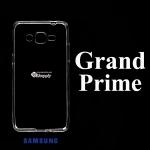 เคส Samsung Grand Prime ซิลิโคน สีใส