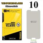 ฟิล์มกระจก HTC 10
