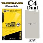 ฟิล์มกระจก Sony XPeria C4 Dual