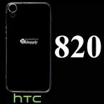 เคส HTC Desire 820 ซิลิโคน สีใส
