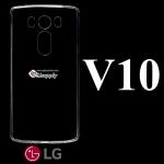 เคส LG V10 ซิลิโคน สีใส