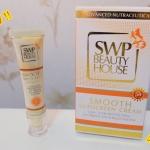 ครีมกันแดด SWP Beauty House Smooth Sunscreen Cream (เอส ดับบลิว พี สมูทซัน สกรีนครีม)